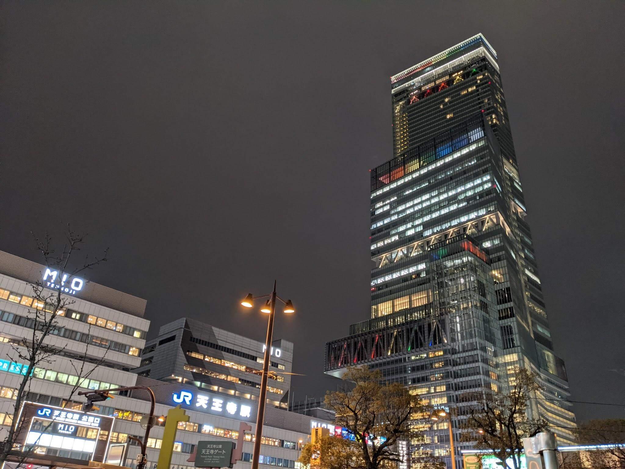 Abeno Harukas Skyscraper osaka