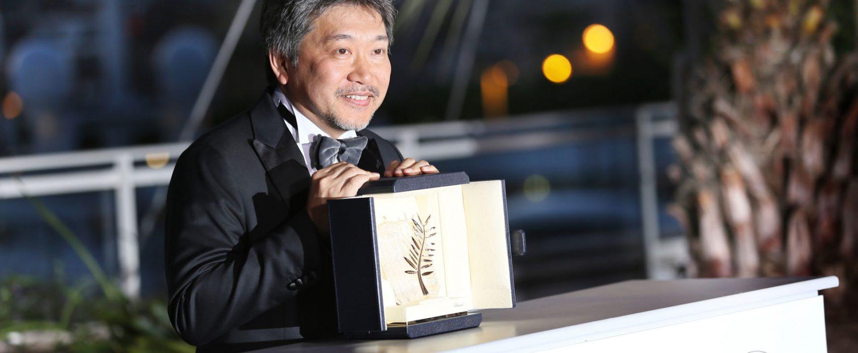 Japanese Movie Directors
