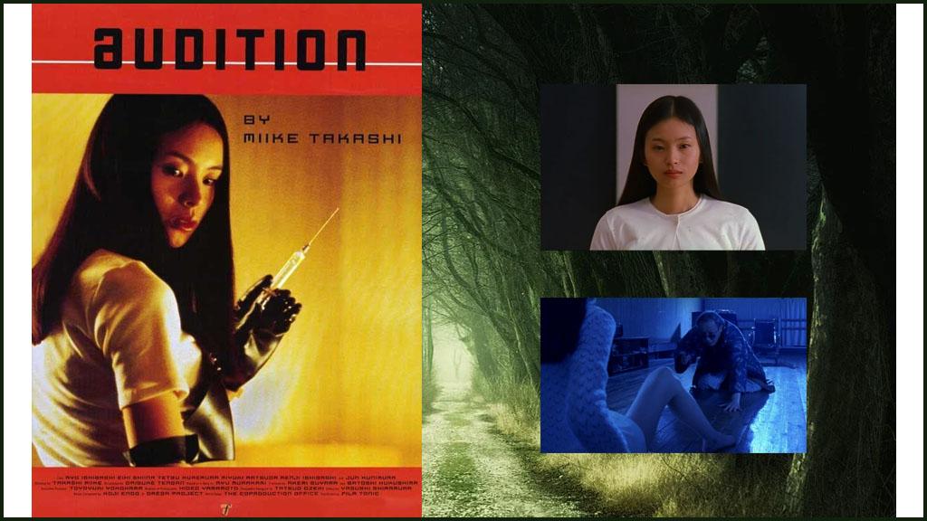 audition japanese movie horror