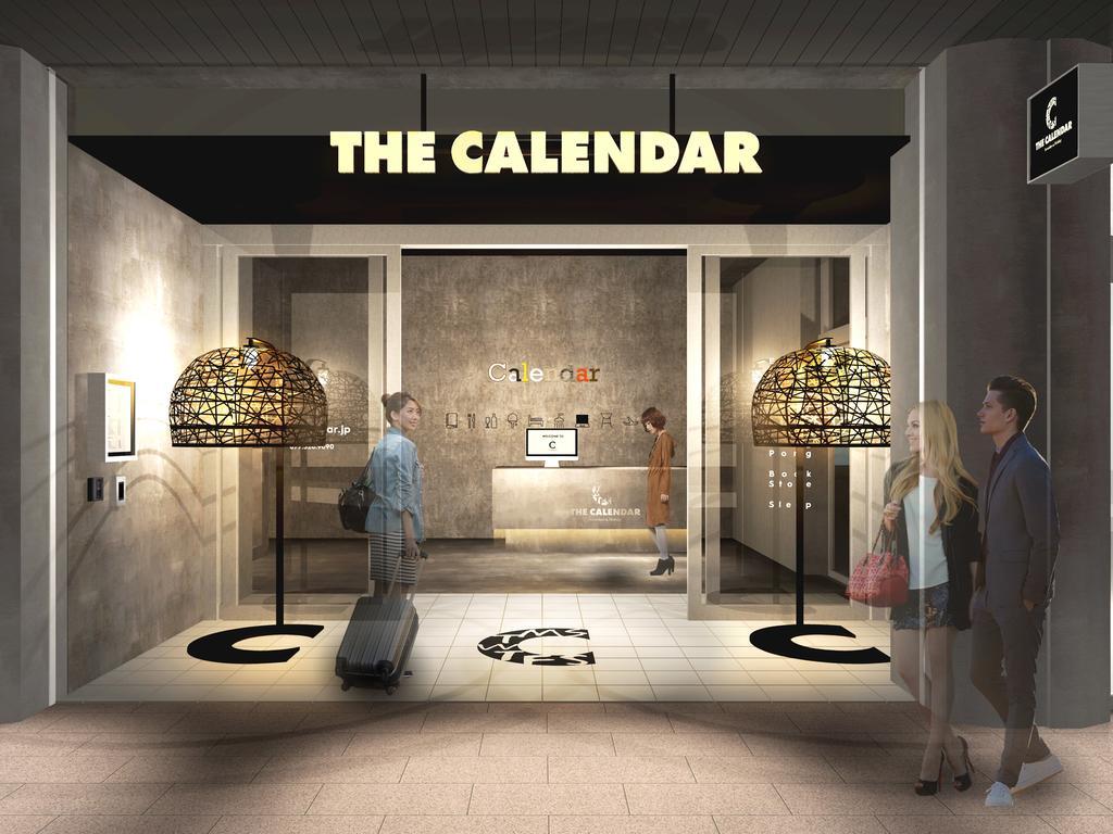 Calendar Hotel otsu japan3