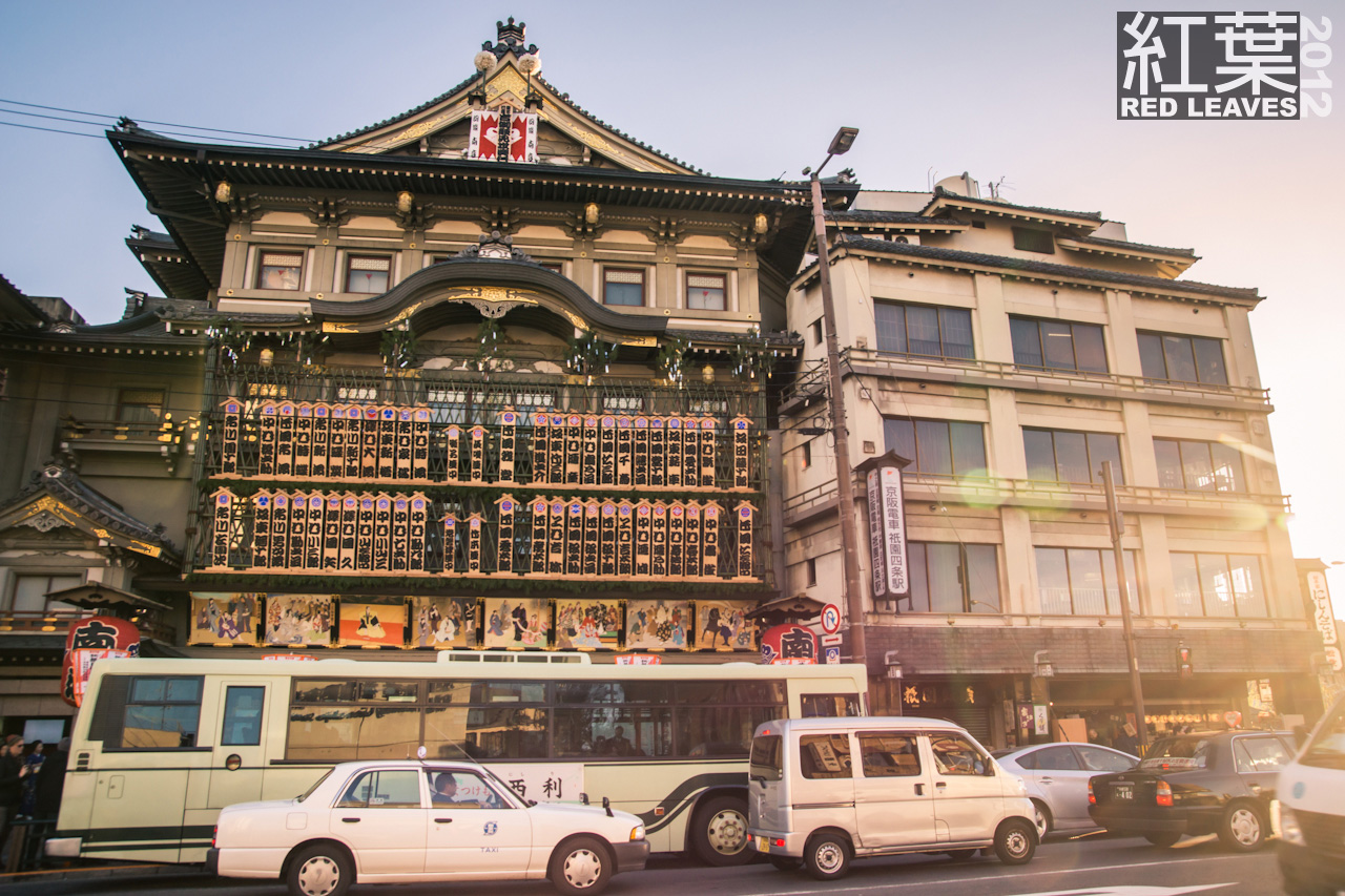Minamiza Kabuki Theatre1