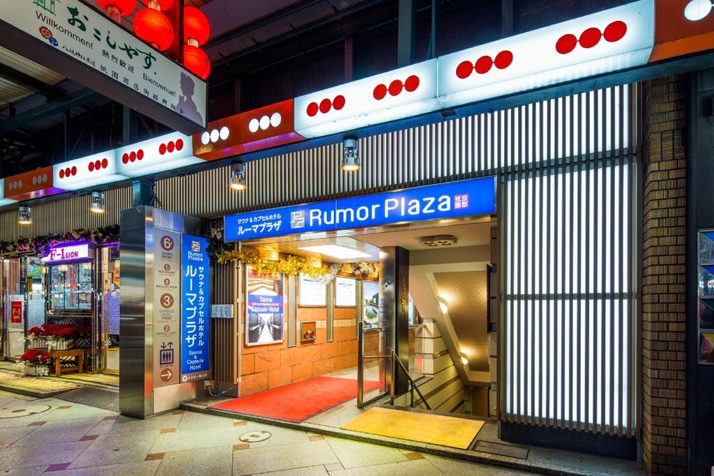 Sauna & Capsule Hotel Rumor Plaza KYOTO3
