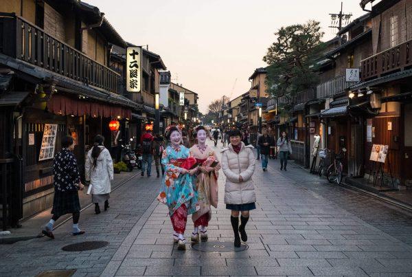 Shibashi Street gion kyoto