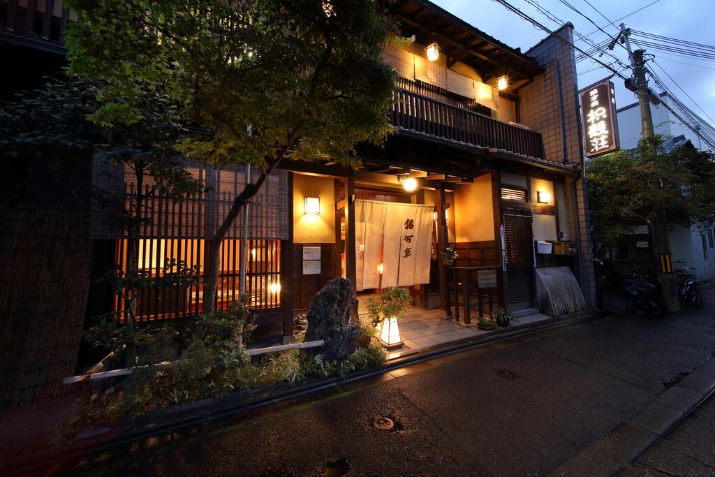 Best Ryokans in Kyoto