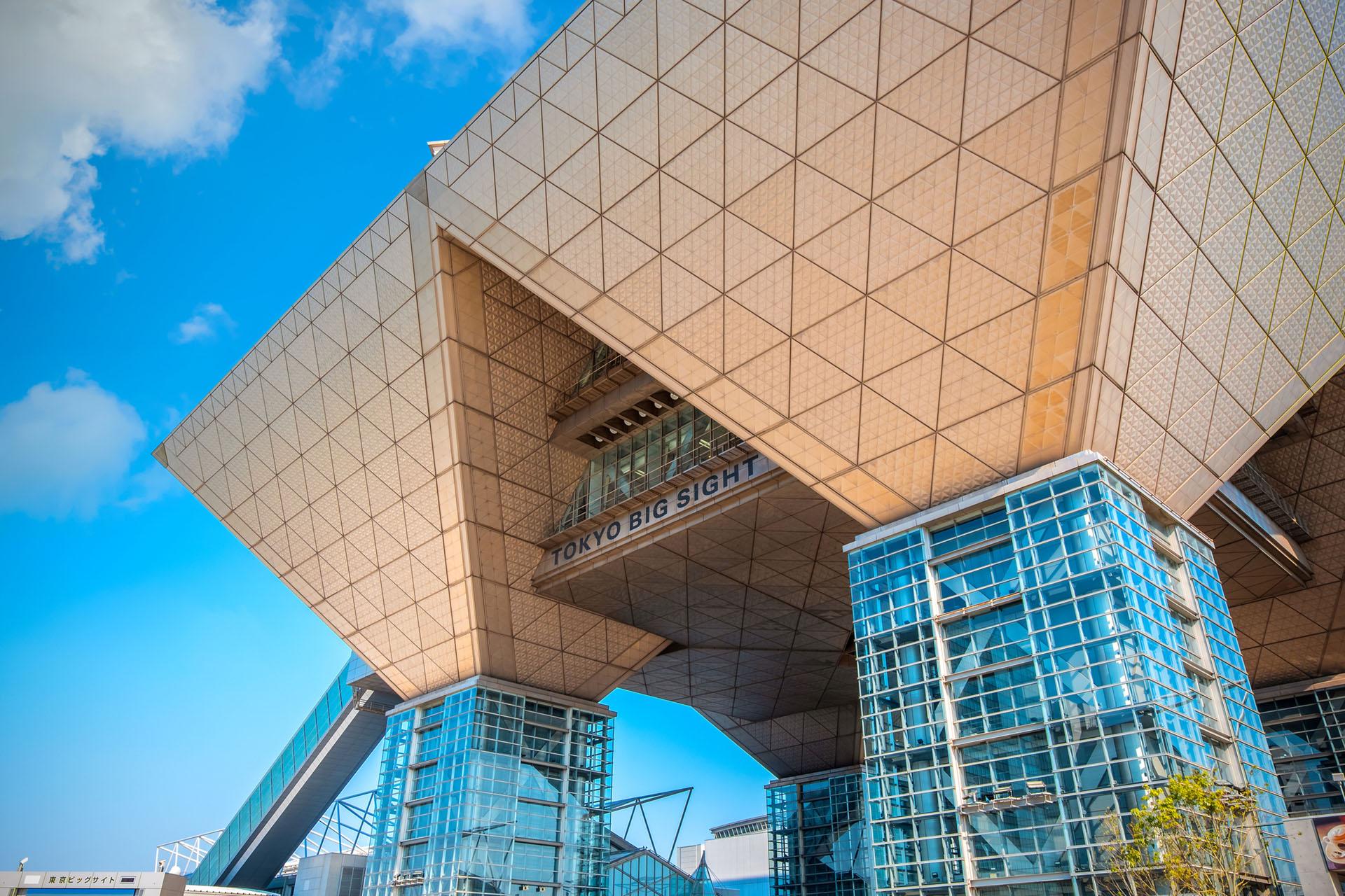 Top 10 Most Fascinating Buildings in Tokyo
