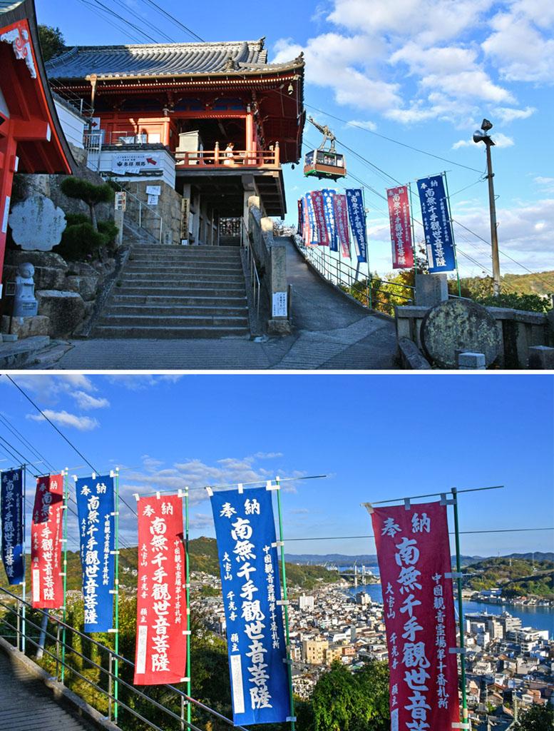 Best Japanese Temples - Senkoji