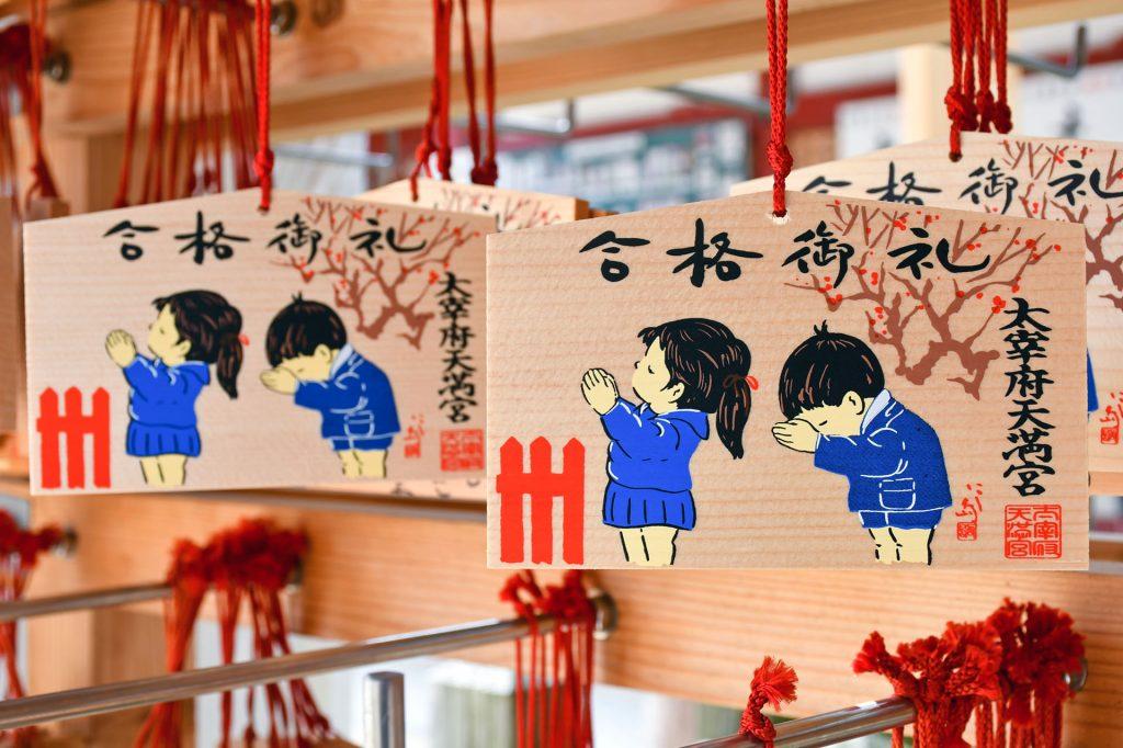 10 Must Visit Shrines in Japan