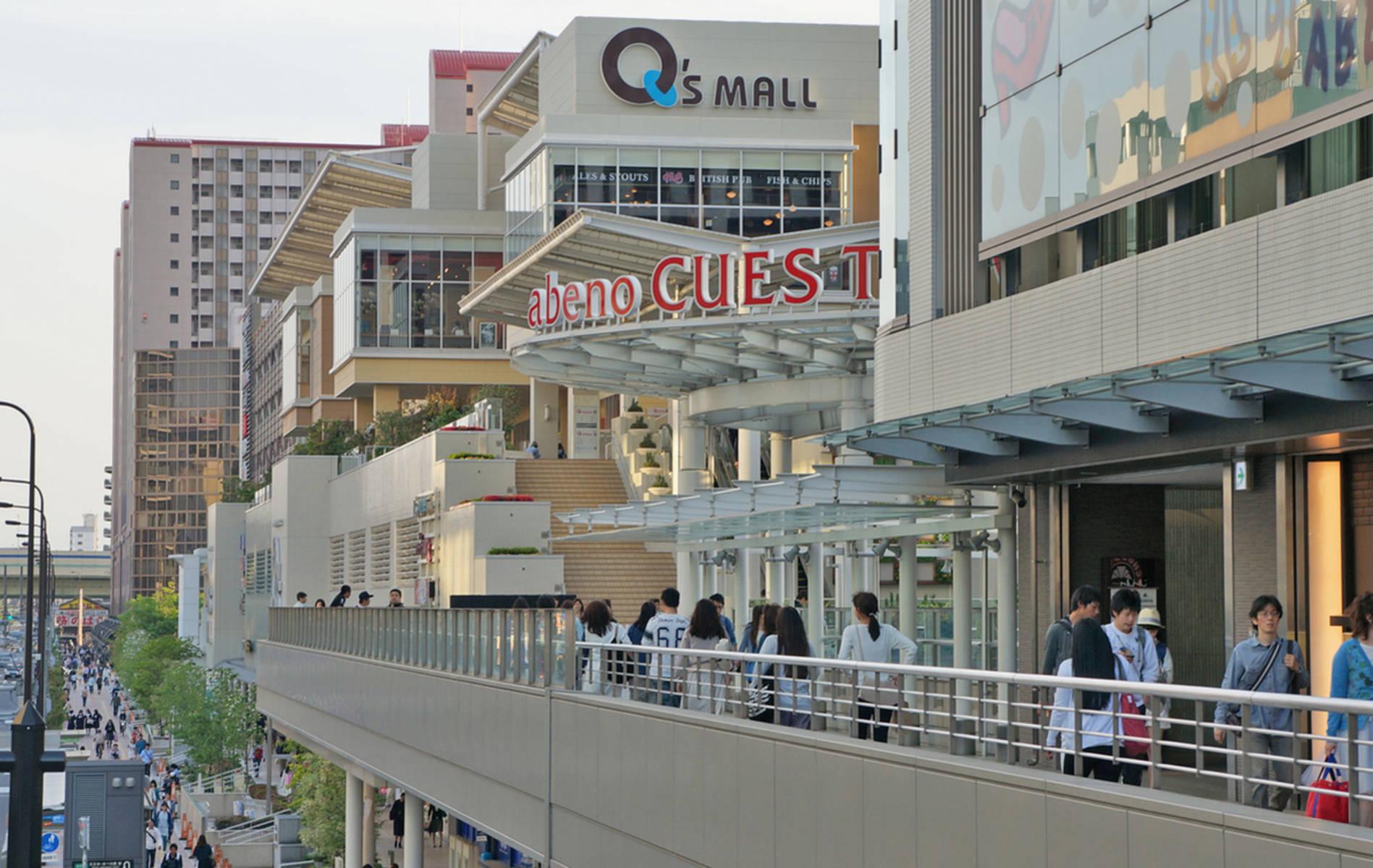 Abeno Q Mall