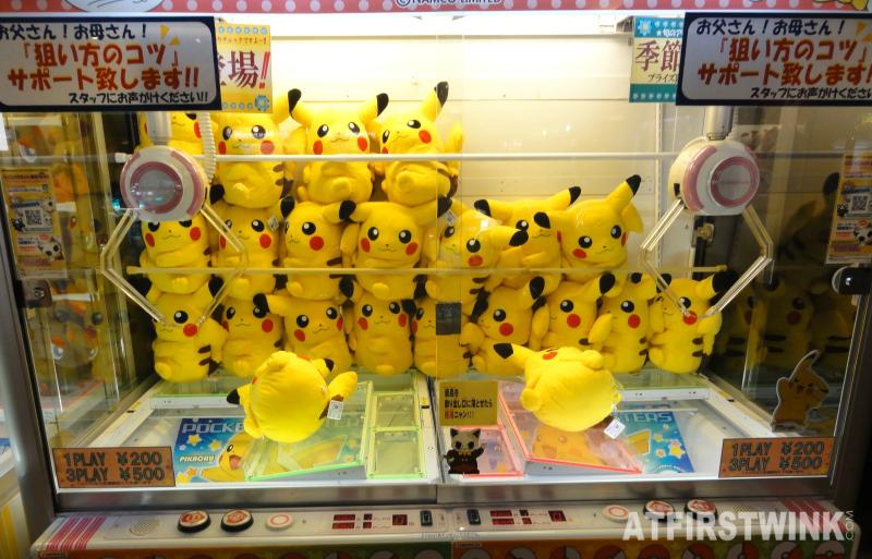pikachu ufo game tokyo
