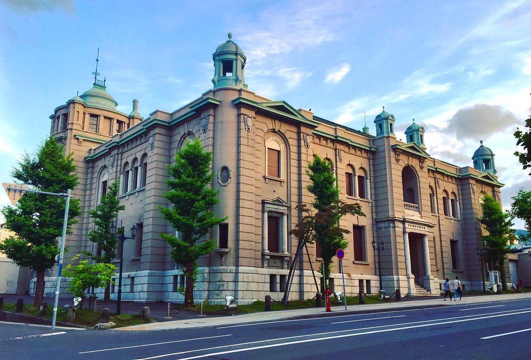 Bank of Japan Otaru Museum